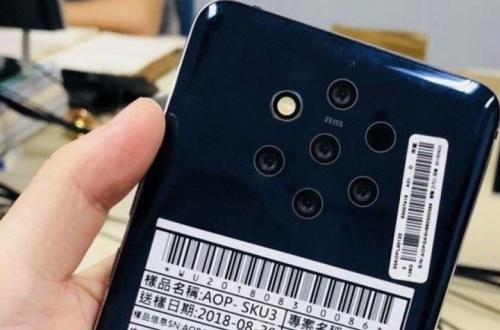 Samsung предлагает обменять неанонсированный флагман Nokia 9 на смартфон Galaxy