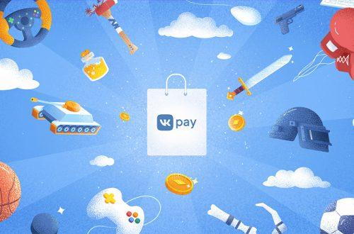 «ВКонтакте» запускает магазин игр для ПК и консолей