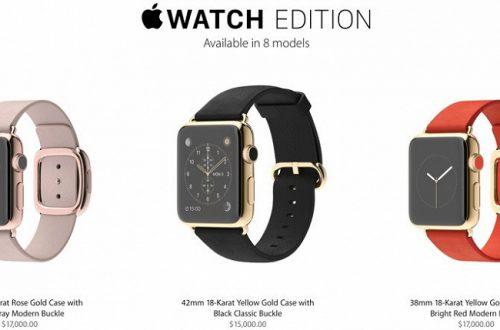 Самые дорогие умные часы Apple Watch сняты с продажи