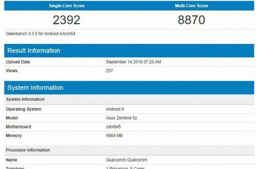 Asus Zenfone 5z скоро получит Android 9 Pie