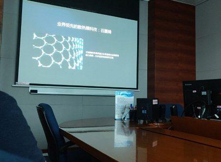 На закрытой презентации смартфонам Huawei Mate 20 пообещали графеновое охлаждение