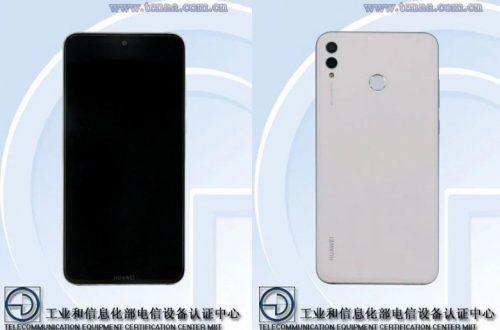 Смартфон Huawei ARS-AL00 оснащен большим экраном диагональю 7,12 дюйма и АКБ емкостью 4900 мА·ч