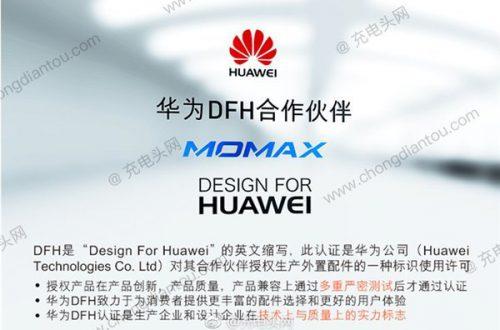 Как у Apple: Huawei запустила сертификационную программу «Создано для Huawei»