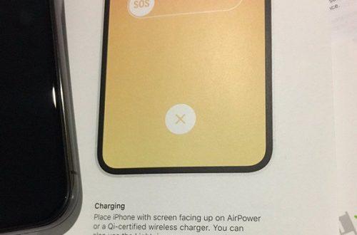 Apple ещё не похоронила зарядную станцию AirPower