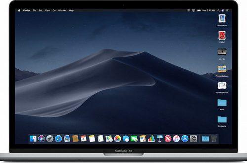 Apple выпустила операционную систему macOS Mojave