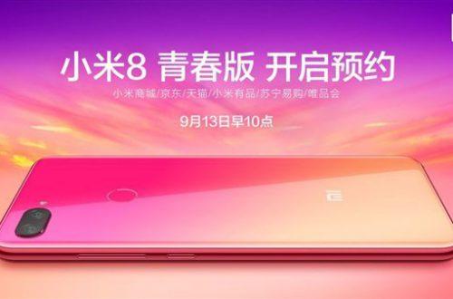 Смартфон Xiaomi Mi 8 Youth уже можно заказать