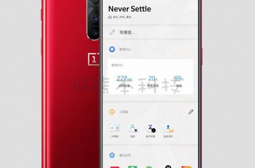 OnePlus показала подэкранный дактилоскопический датчик OnePlus 6T в рекламном видео