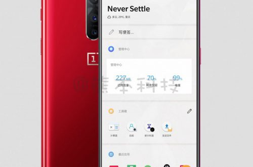 Первый взгляд на смартфон OnePlus 6T