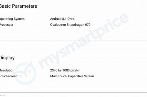 Готовится к премьере смартфон Oppo CPH1879 на платформе Snapdragon 670