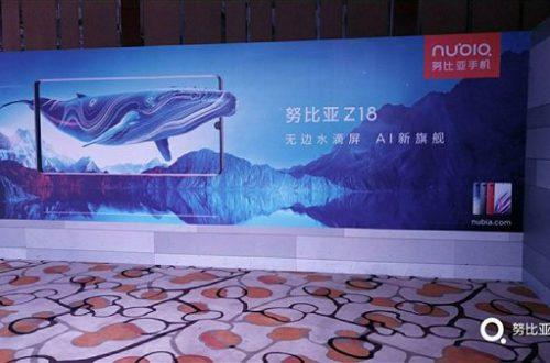 Безрамочный смартфон Nubia Z18 показали на рекламном плакате во всей красе