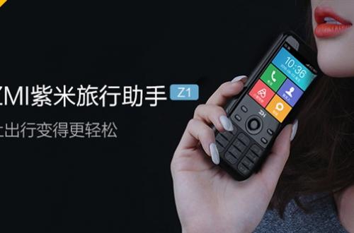Xiaomi представила телефон, внешний аккумулятор и GPS-трекер в одном флаконе