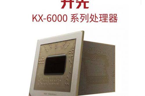 Анонсирован процессор Zhaoxin KaiXian KX-6000 на архитектуре x86: восемь ядер, частота 3,0 ГГц и техпроцесс 16 нм
