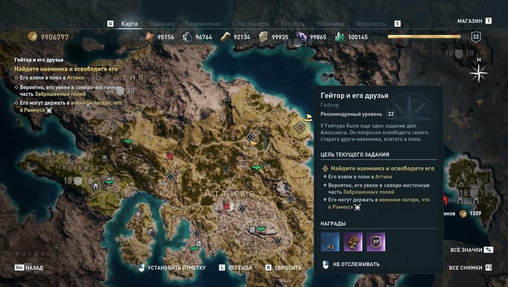 Прохождение всех побочных заданий Assassin's Creed Odyssey — Регион Аттика
