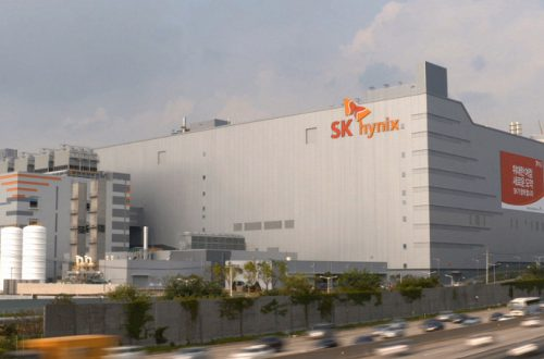 Чистая прибыль SK Hynix за год выросла на 54%