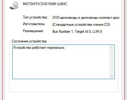 Дисковод Matshita DVD RAM UJ8HC Windows 10