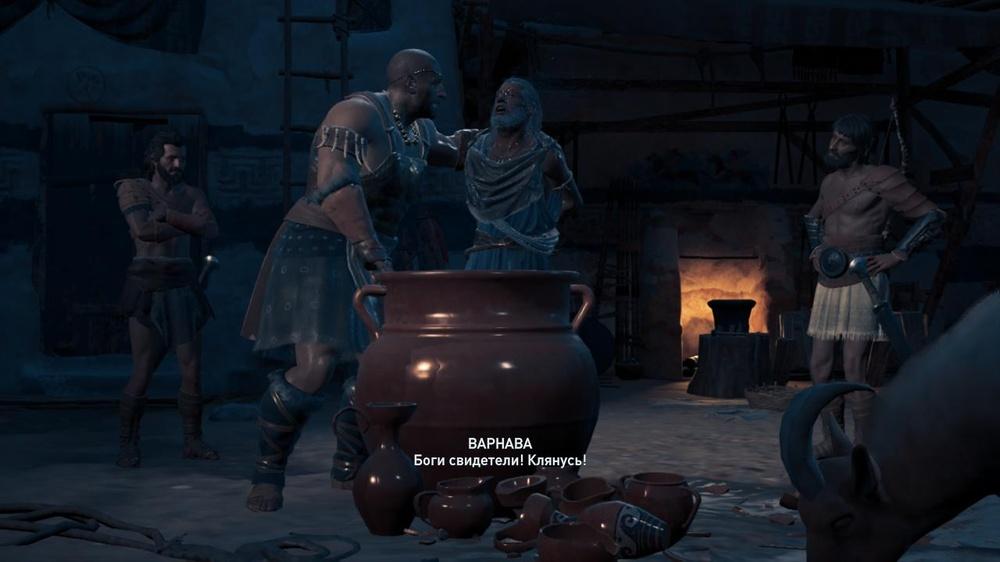Прохождение Assassin's Creed Odyssey: Пролог и Глава 1