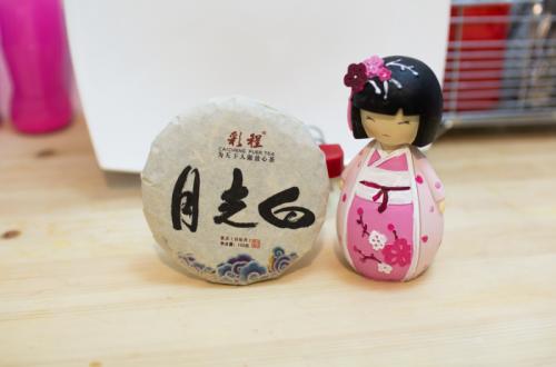 """Китайский чай """"Лунный свет"""" Юэ Гуан Бай"""