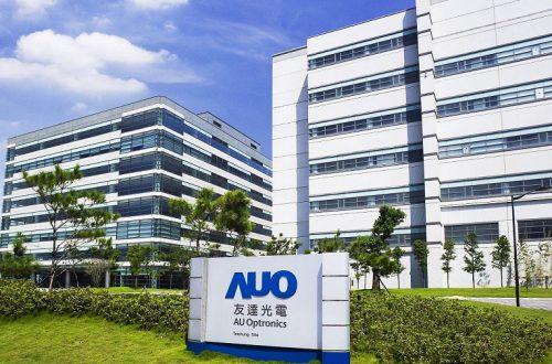 AUO разделяет основной бизнес