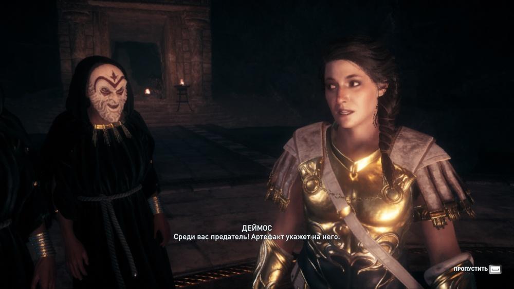 Прохождение Assassin's Creed Odyssey — Главы 3-5