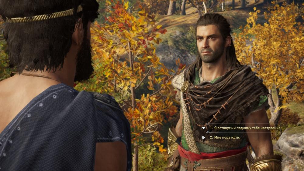 Прохождение всех побочных заданий Assassin's Creed Odyssey — Регион Фокида (Главы 3-4)