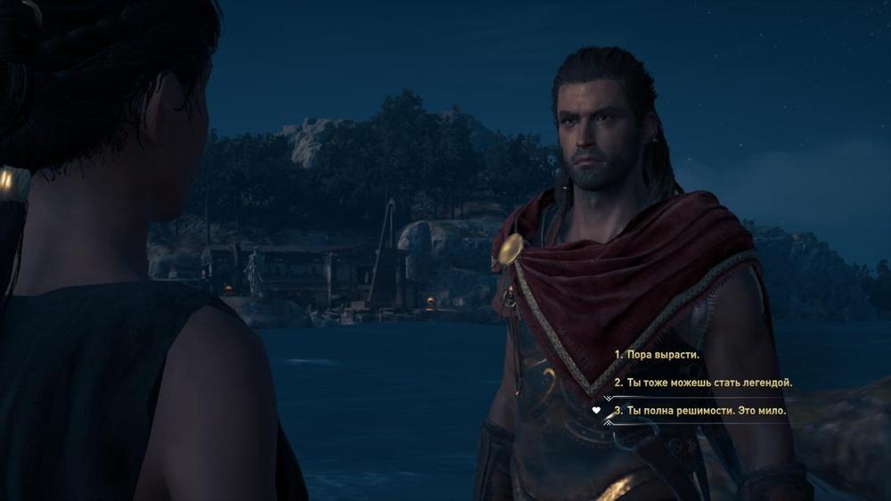 Прохождение всех побочных заданий Assassin's Creed Odyssey — Острова Кефалонии (Глава 1)
