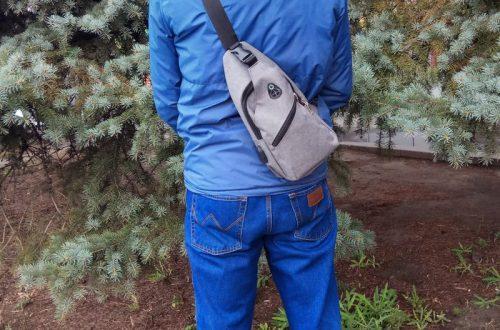 Небольшой рюкзак на одно плечо