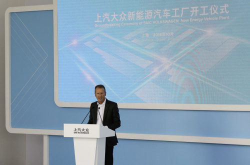 Volkswagen приступила к строительству в Китае завода, который будет выпускать по 300 тыс. электромобилей в год