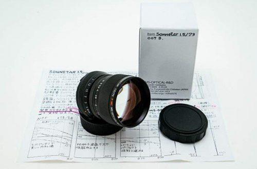 Объектив ручной работы MS Optics Sonnetar 73mm F1.5 FMC предназначен для съемки портретов