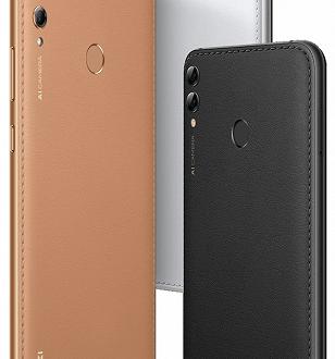 Фотогалерея дня: огромный смартфон Huawei Enjoy Max с кожаной задней панелью
