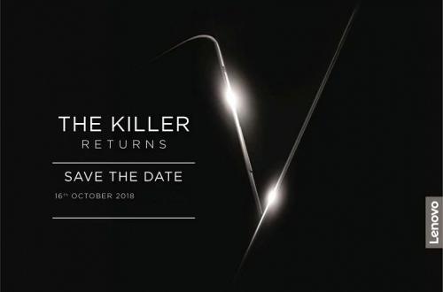 Lenovo рекламирует «возвращение убийцы»