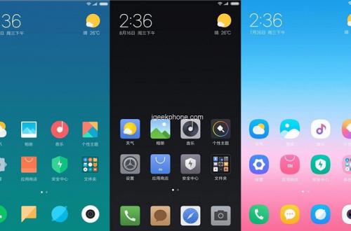Xiaomi обновила график выхода прошивок MIUI на базе Android Oreo и Android Piе для своих смартфонов