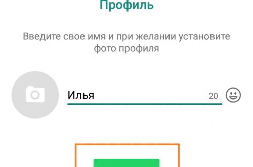 Как скачать ватсап на телефон андроид бесплатно