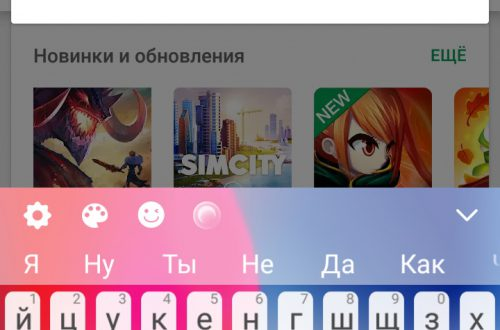 Как сделать клавиатуру как на айфоне 10 iOS 11