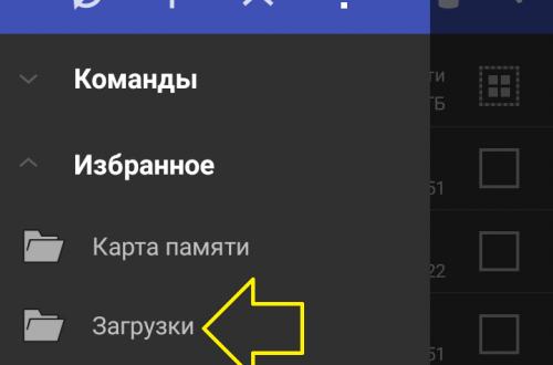 Приложение rar zip для андроид на Русском скачать бесплатно
