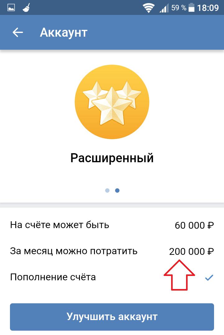 VK Pay настройка как подключить пополнить вывести деньги