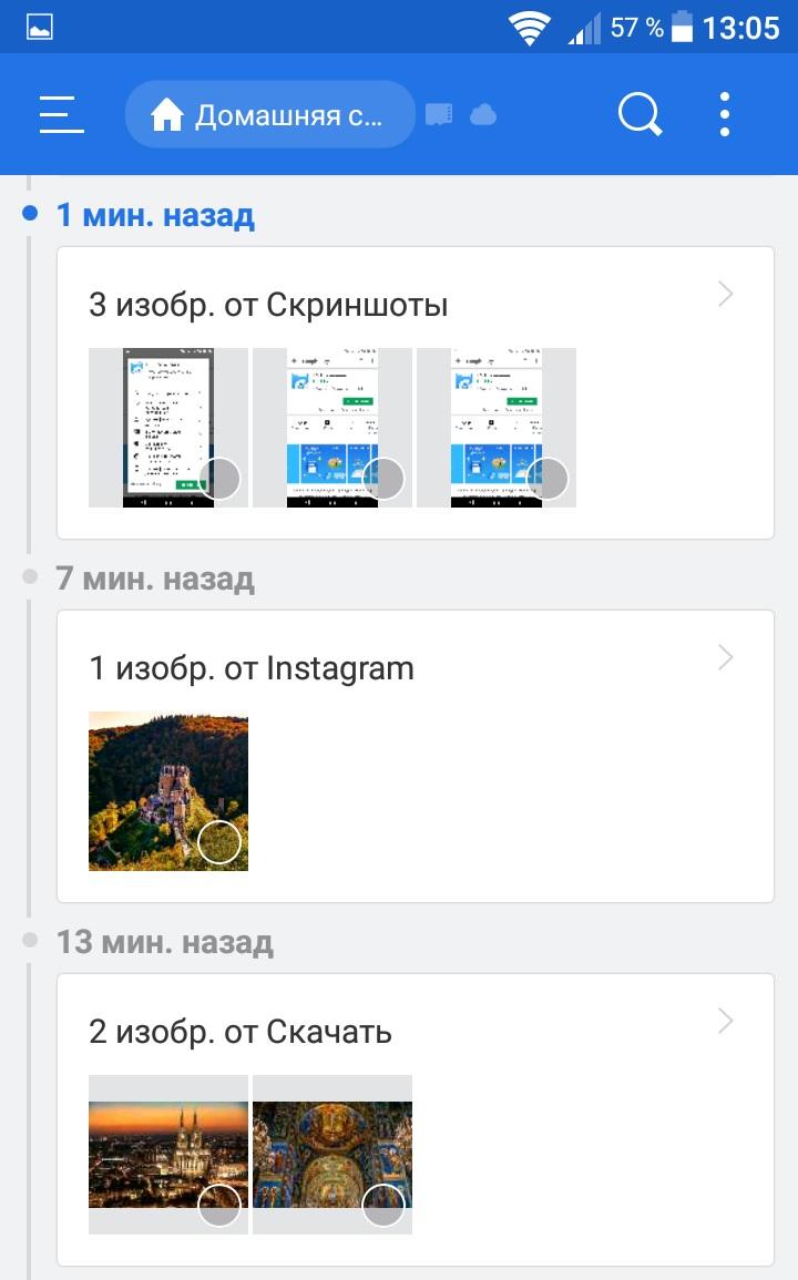 Приложение ЕС Проводник для андроид на Русском бесплатно