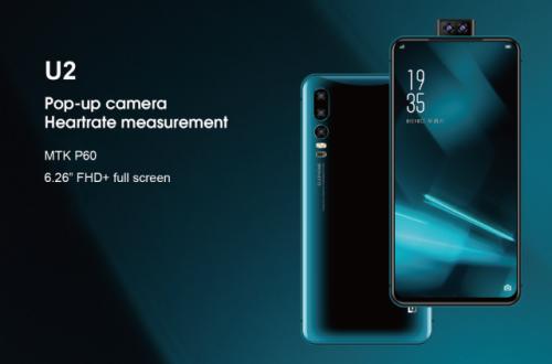 Elephone покажет на выставке Hong Kong Technology Expo 2018 три смартфона с выдвижными камерами
