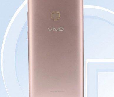 Vivo V1731CA — бюджетный смартфон с восьмиядерной SoC и обычными, не сдвоенными камерами