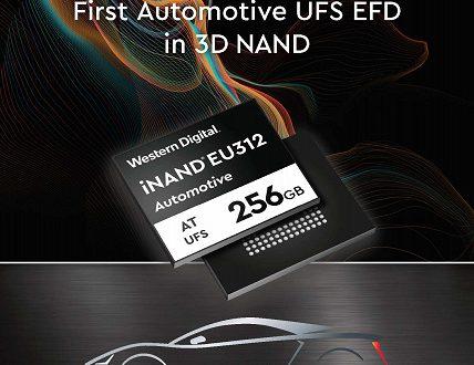 Встраиваемый твердотельный накопитель Western Digital iNAND AT EU312 с интерфейсом UFS 2.1 предназначен для автомобилей
