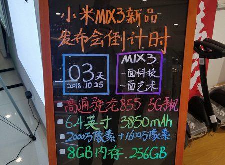 Подтверждены характеристики флагманского смартфона Xiaomi Mi MIX 3: он построен на платформе Qualcomm Snapdragon 855