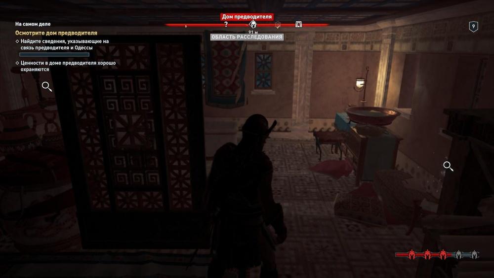 Прохождение всех побочных заданий Assassin's Creed Odyssey — Регион Мегарида (Глава 2)