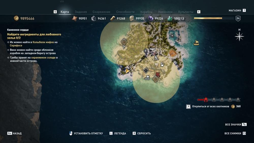 Прохождение всех побочных заданий Assassin's Creed Odyssey — Острова Кеос, Лестрис и Серифос