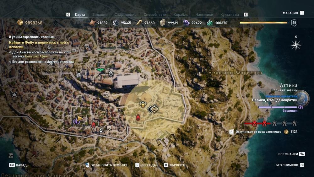 Прохождение Assassin's Creed Odyssey — Главы 9-12