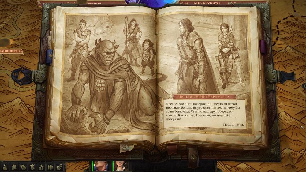 Прохождение Pathfinder: Kingmaker — Глава 4. Исчезновение Варнхолда