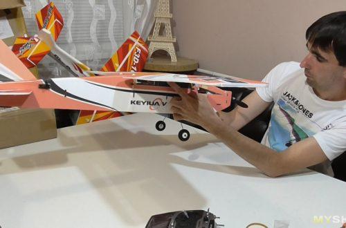 Отличный РУ самолет с гордым названием - ГЛАВНЫЙ ТРЕНЕР