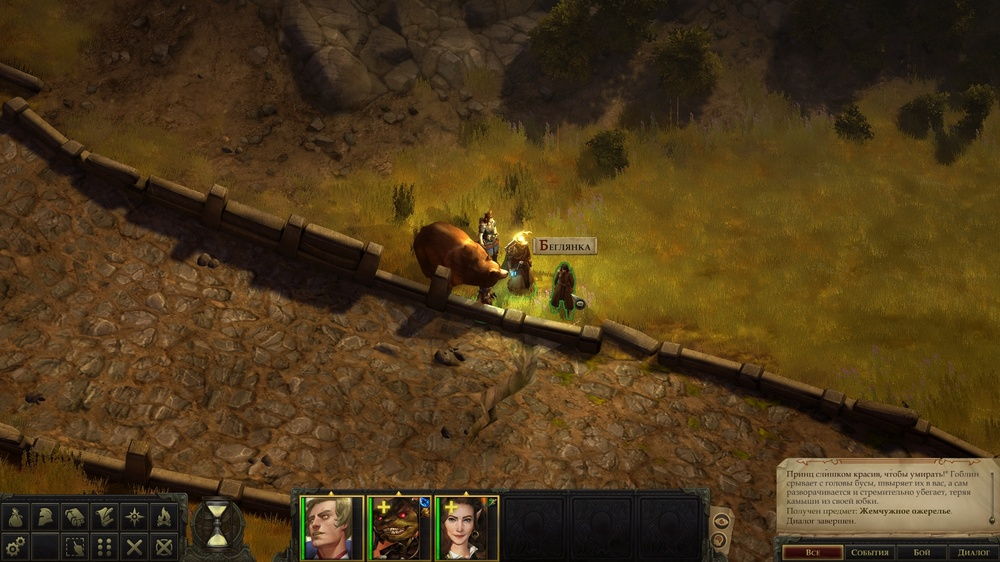 Прохождение Pathfinder: Kingmaker — все побочные квесты Главы 3 и 4