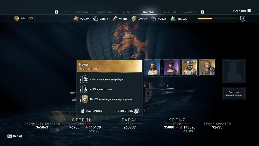 Прохождение всех побочных заданий Assassin's Creed Odyssey — Серебряные острова