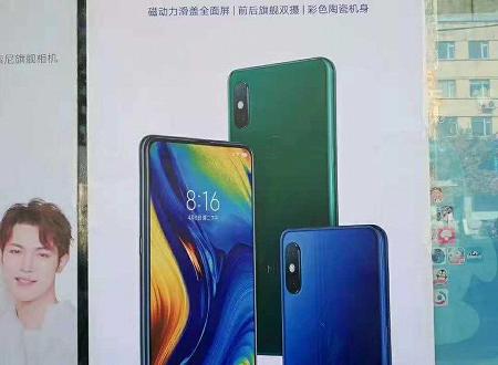 Флагманский смартфон Xiaomi Mi Mix 3 будет выпущен в двух версиях: с подэкранным сканером и привычным датчиком на задней панели