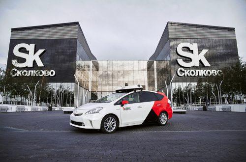 Беспилотное такси «Яндекса» уже можно заказать через «Яндекс.Такси»