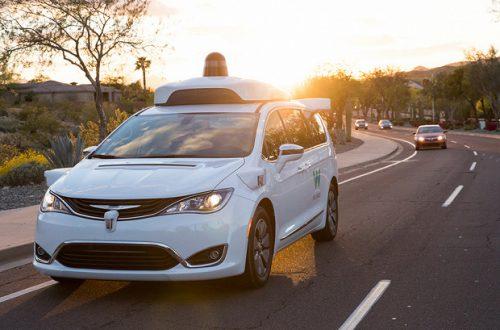 Waymo уже тестирует модели ценообразования для своего сервиса беспилотных такси